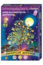 """В серию  """"Бисерные деревья """" входят наборы для изготовления сакуры, апельсинового и денежного деревьев."""