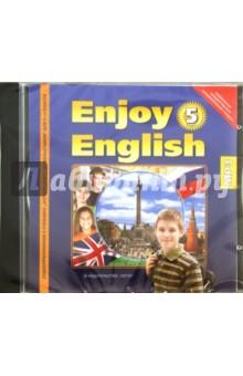 Забрать enjoy english 5 класс фгос аудиоприложение к учебнику м. З.