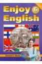 Enjoy English. Английский с удовольствием. 6 класс. Учебник. ФГОС