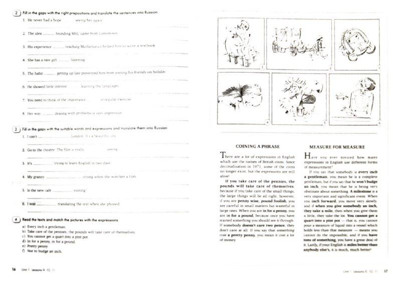 Иллюстрация 1 из 15 для Английский язык. Рабочая тетрадь №1 к учебнику Happy English.ru для 11 класса. ФГОС - Кауфман, Кауфман   Лабиринт - книги. Источник: Лабиринт