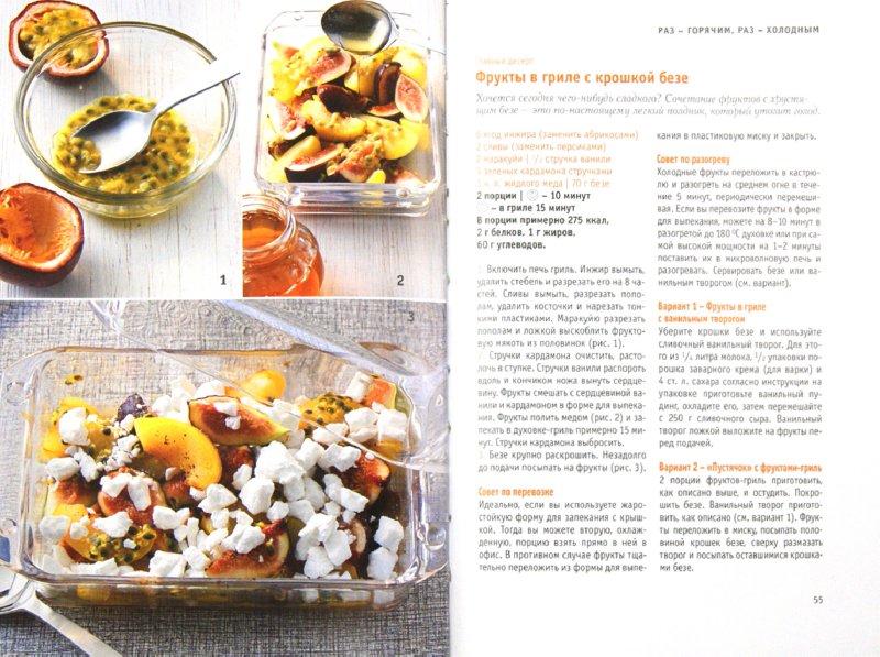 Что приготовить на обед быстро рецепты