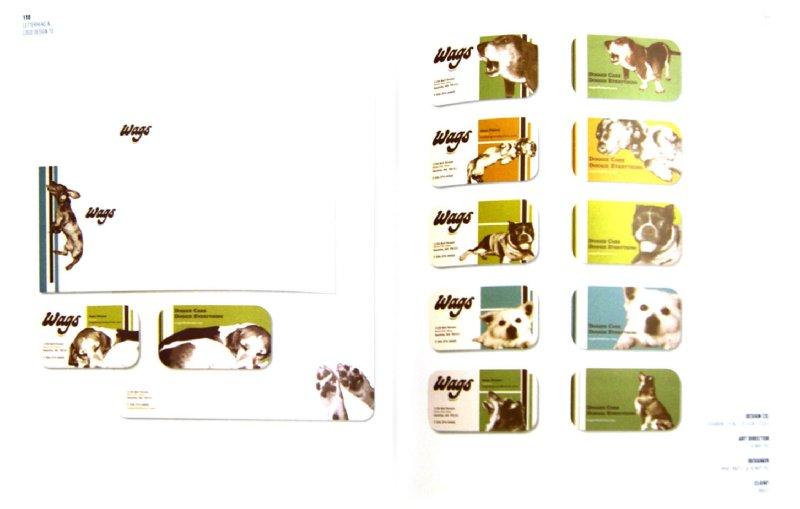Дизайн логотипов и бланков