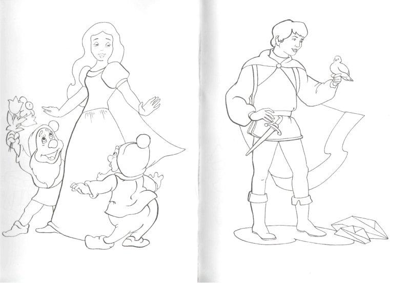 Иллюстрации к супер раскраска для