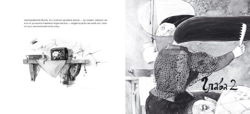 Иллюстрация 1 из 48 для Вечный Тук - Натали Бэббит | Лабиринт - книги. Источник: Лабиринт