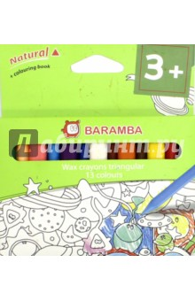 Карандаши 13 цветов, восковые трехгранные в картонной коробке (B97313) Jovi
