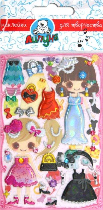 """Иллюстрация 1 из 3 для Наклейки детские """"Прогулка 2"""" (WMS0013)   Лабиринт - игрушки. Источник: Лабиринт"""