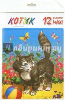 """Пазл MAXI 12 """"Котик"""" (П-1224)"""