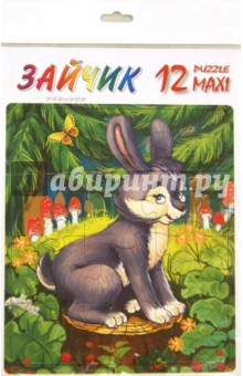 "Пазл MAXI 12 ""Зайчик"" (П-1222)"