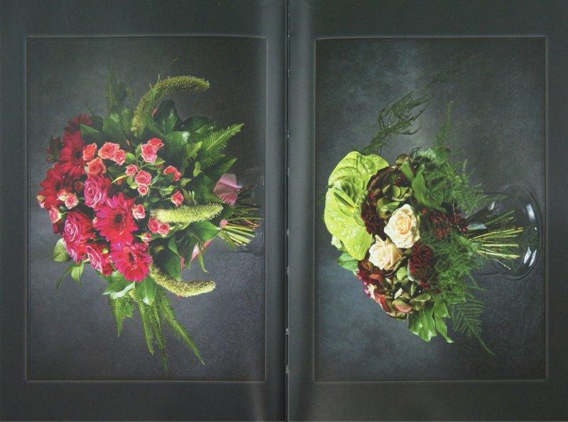 Иллюстрация 1 из 10 для Салон цветов: с чего начать, как преуспеть - Дмитрий Крутов | Лабиринт - книги. Источник: Лабиринт