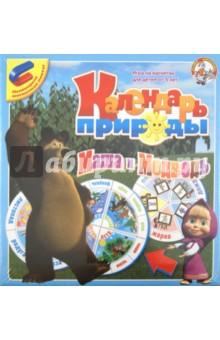 """Календарь природы """"Маша и Медведь"""""""