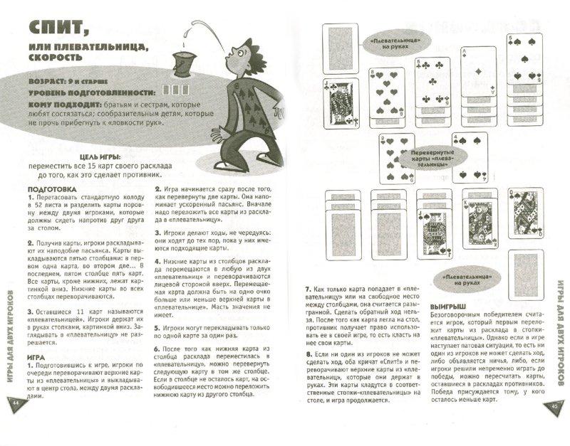 Иллюстрация 1 из 8 для Творческие игры для развития логики у детей. Образ. Число. Комбинация - Адам Уорд | Лабиринт - книги. Источник: Лабиринт