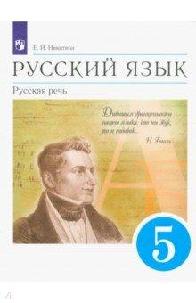 сочинение по русскому языку на свободную тему чтение лучшее учение
