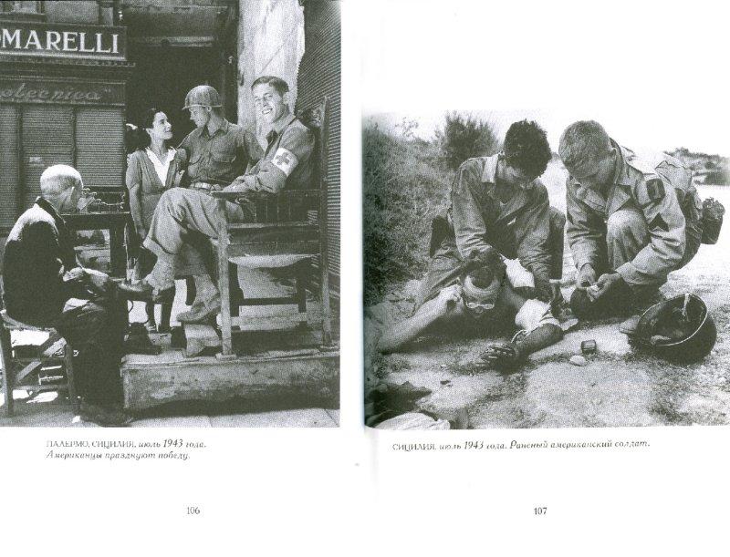 Иллюстрация 1 из 7 для Скрытая перспектива - Роберт Капа | Лабиринт - книги. Источник: Лабиринт