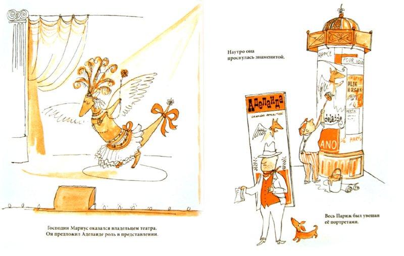 Иллюстрация 1 из 10 для Аделаида. Крылатая кенгуру - Томи Унгерер | Лабиринт - книги. Источник: Лабиринт