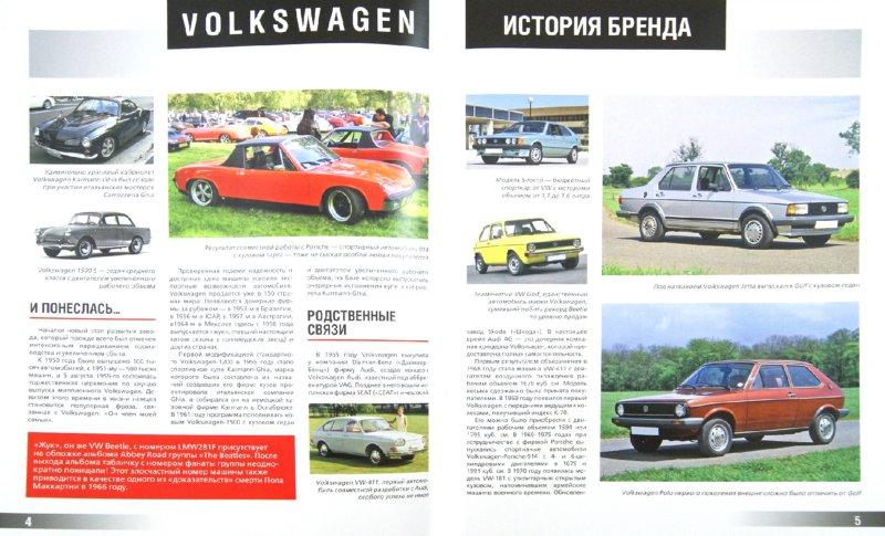 Иллюстрация 1 из 2 для VW Beetle Convertible   Лабиринт - книги. Источник: Лабиринт
