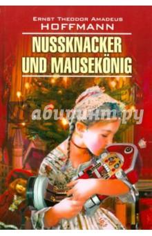 Nussknacker und Mauskonig