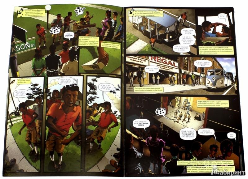 Иллюстрация 1 из 5 для Майкл Джексон - Wey-Yuih Loh   Лабиринт - книги. Источник: Лабиринт