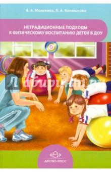 конспект занятия по гендерному воспитанию дошкольников