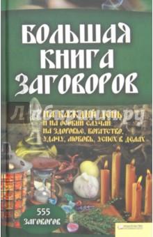 Книга по интернету заказать - 9ce