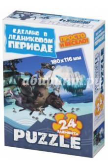 """Пазл-24 МИНИ """"Континентальный дрейф"""" (400309)"""