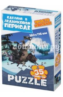 """Пазл-35 МИНИ """"Континентальный дрейф"""" (400209)"""