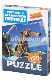 """Пазл-120 """"Континентальный дрейф"""" (400233)"""