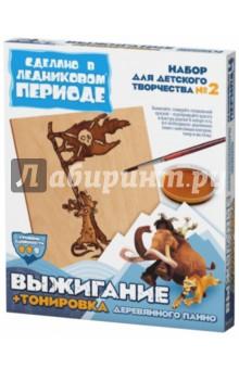 Выжигание + тонировка деревянного панно Мыши с флагом Харикс (400602)