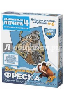 Витражная фреска Белка Скрат (400816)
