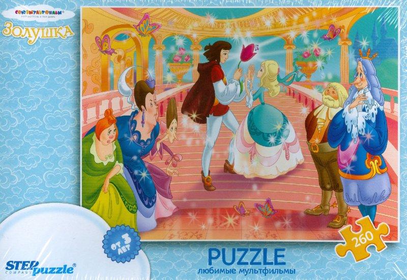 """Иллюстрация 1 из 4 для Step Puzzle-260 """"Золушка"""" (74036)   Лабиринт - игрушки. Источник: Лабиринт"""