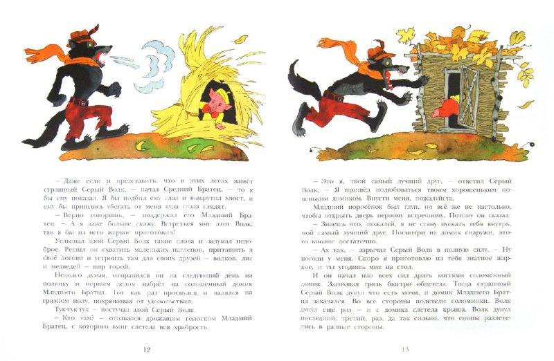 Иллюстрация 1 из 36 для Три поросенка   Лабиринт - книги. Источник: Лабиринт