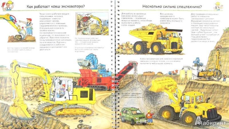 Иллюстрация 1 из 38 для Грузовики, тракторы, экскаваторы - Андреа Эрне | Лабиринт - книги. Источник: Лабиринт