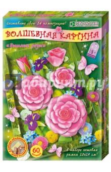 """Набор для создания картины """"Пышные розы"""" (АБ 41-213)"""