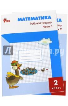 По русскому языку 6 класс разумовская читать
