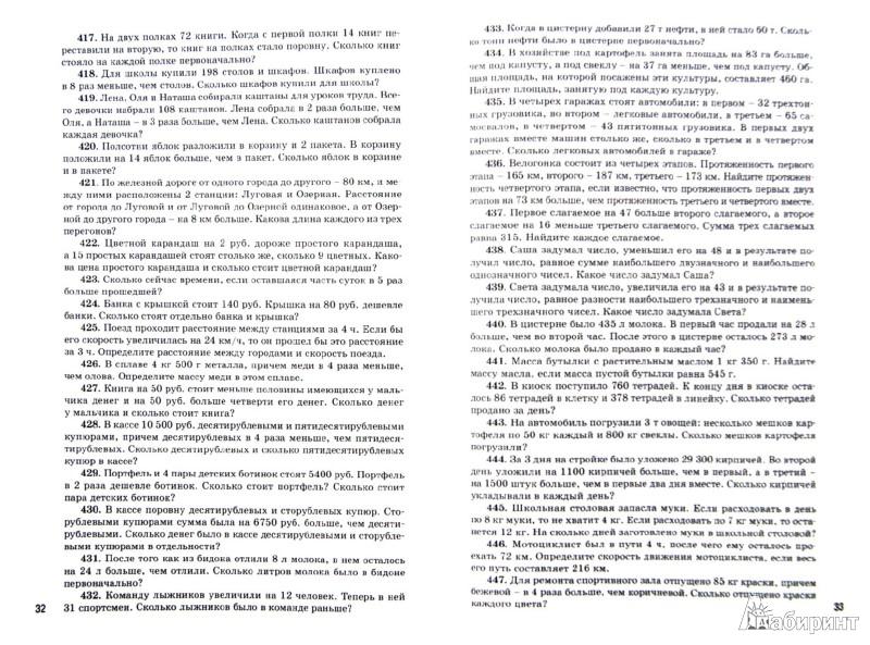 Скачать бесплатно конспекты уроков по изо 1 класс фгос школа россии