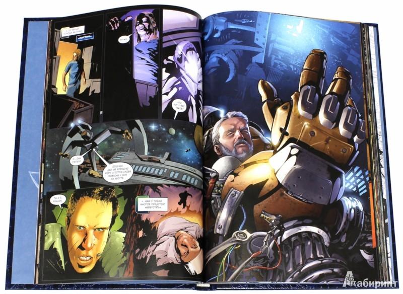 Иллюстрация 1 из 4 для Starcraft - С. Фурман   Лабиринт - книги. Источник: Лабиринт