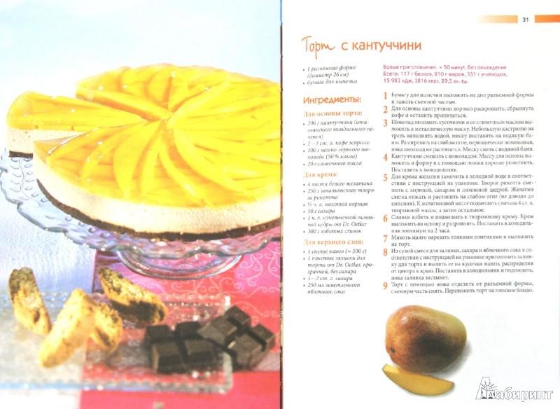 Иллюстрация 1 из 10 для Торты и пирожные. Готовим без духовки - Эткер Д-р | Лабиринт - книги. Источник: Лабиринт