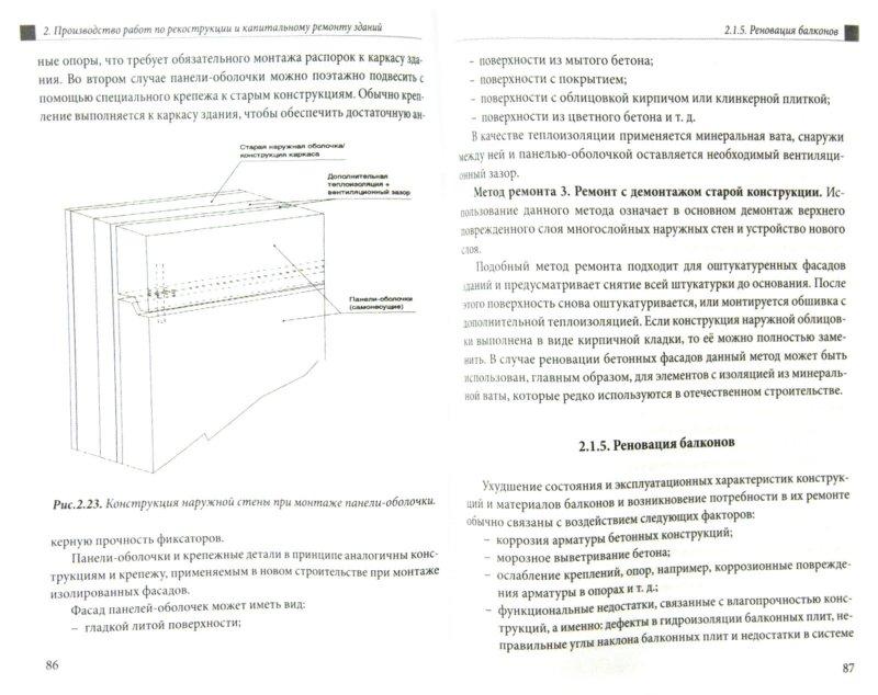 book c international standard iso iec 148822011