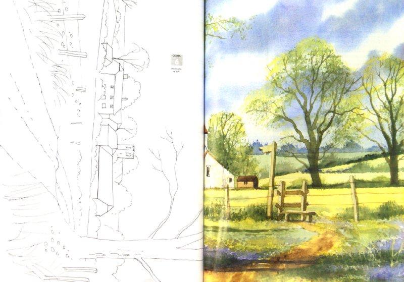 Иллюстрация 1 из 14 для Рисуем по схемам: Сельские пейзажи: Акварель №23 - Терри Харрисон | Лабиринт - книги. Источник: Лабиринт