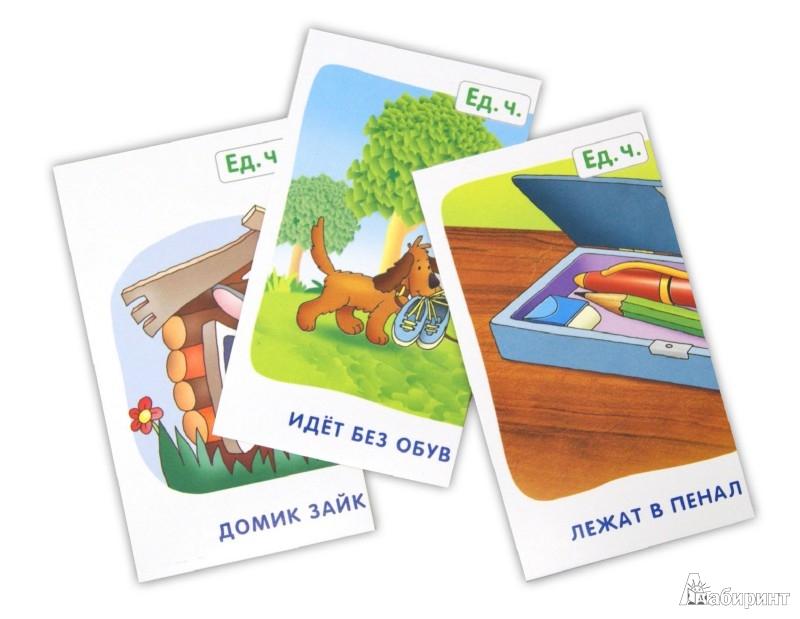 Иллюстрация 1 из 3 для Набор карточек: Зайка - А. Штец | Лабиринт - книги. Источник: Лабиринт
