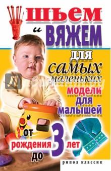 Костюмы на новый год мальчику 8 лет