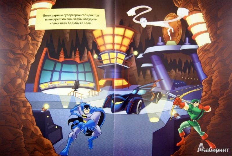 Иллюстрация 1 из 5 для Книга-игра с наклейками. Бэтмен. Приключения супергероев | Лабиринт - книги. Источник: Лабиринт