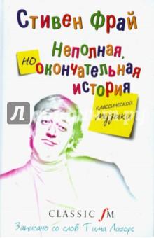 Окружающий мир 3 класс ивченкова потапов учебник 1 часть читать онлайн