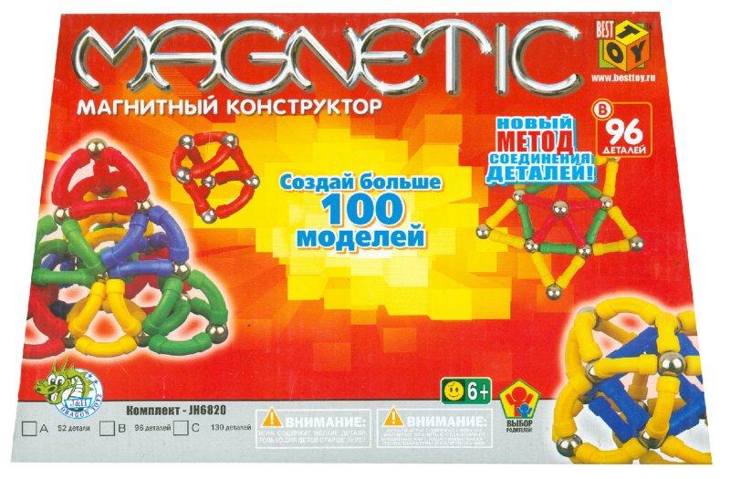 Иллюстрация 1 из 4 для Конструктор Магнетик, 96 деталей (K.SH.JH6820B) | Лабиринт - игрушки. Источник: Лабиринт
