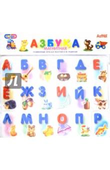 """Магнитики """"Азбука"""" (01683)"""
