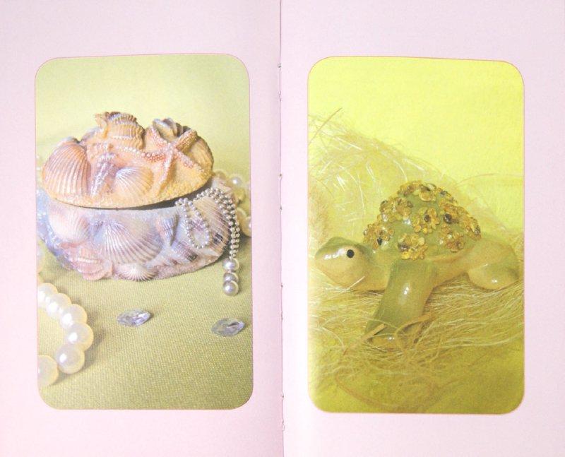 1. книги Поделки из морских камешков и ракушек - Светлана Ращупкина.  Иллюстрация.  Источник: Лабиринт.