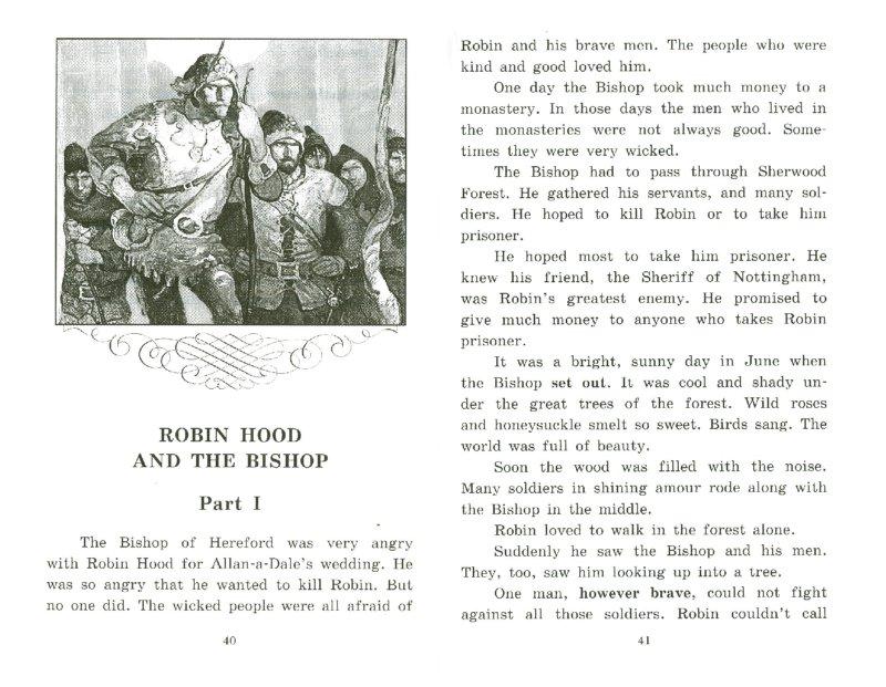 Иллюстрация 1 из 44 для Легенды о Робин Гуде (+CDmp3) | Лабиринт - книги. Источник: Лабиринт