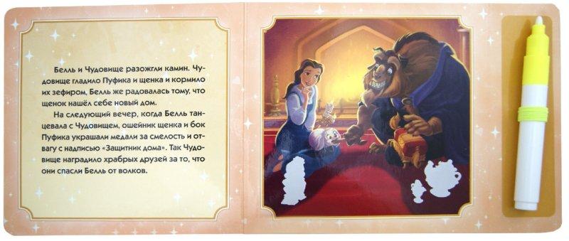 самые волшебные новогодние сказки