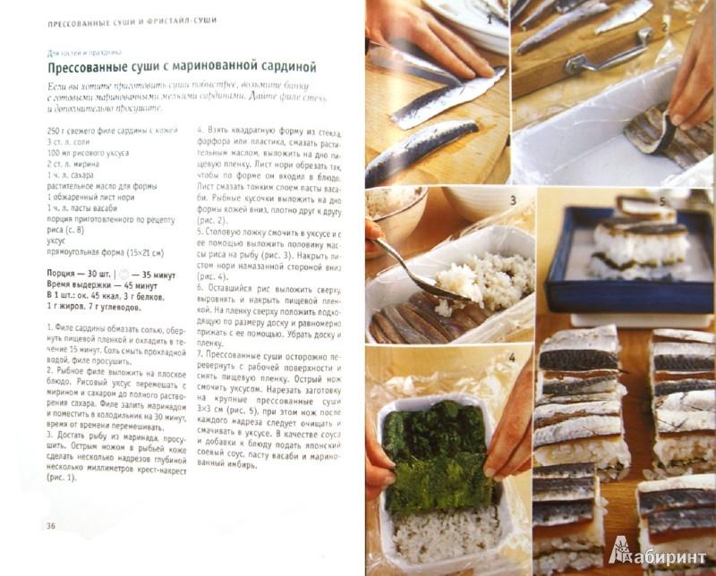 Запеченные суши в домашних условиях рецепты