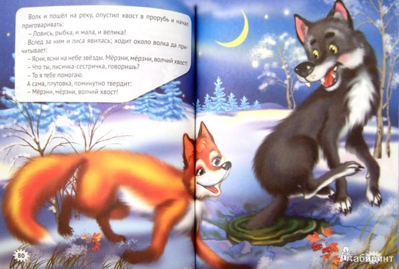 Азбука для малышей книга в картинках