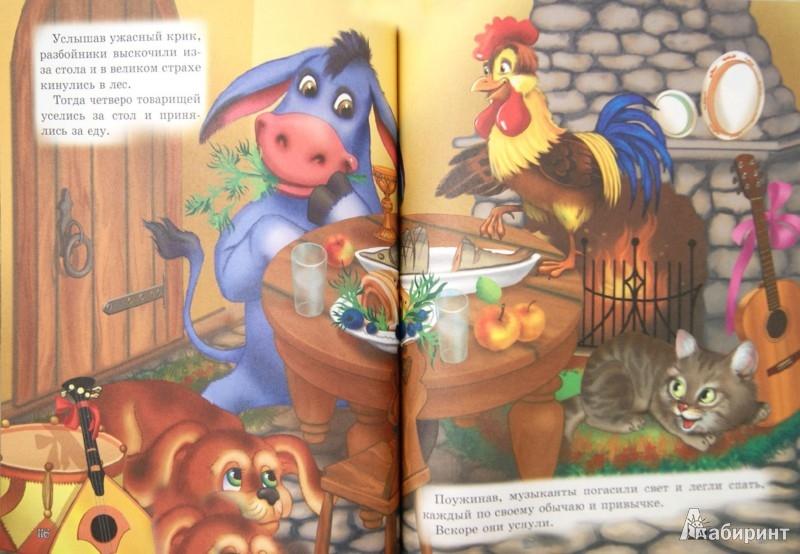Иллюстрация 1 из 10 для Сказки на каждый вечер | Лабиринт - книги. Источник: Лабиринт
